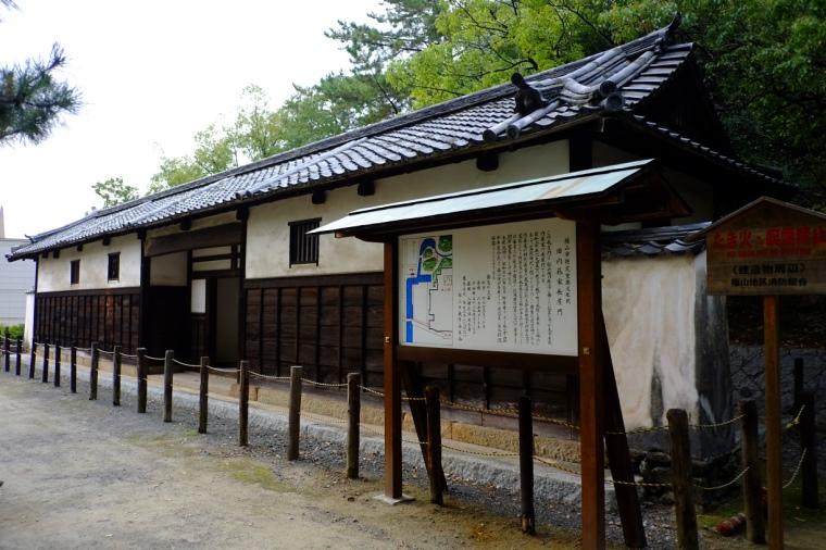 fukuyama47