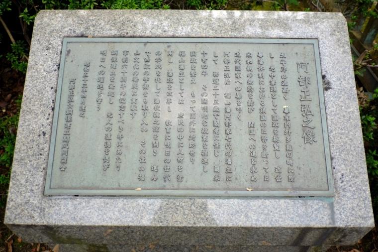 fukuyama52