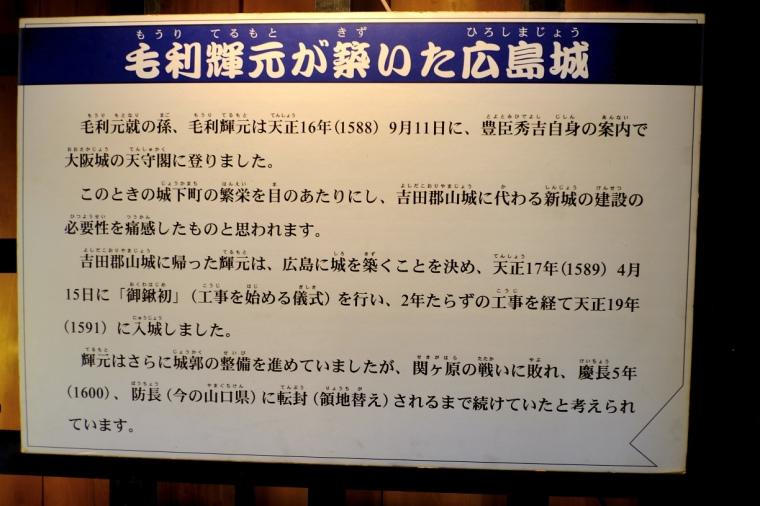 hiroshima09