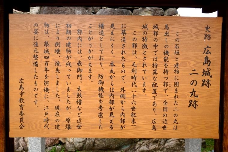 hiroshima13