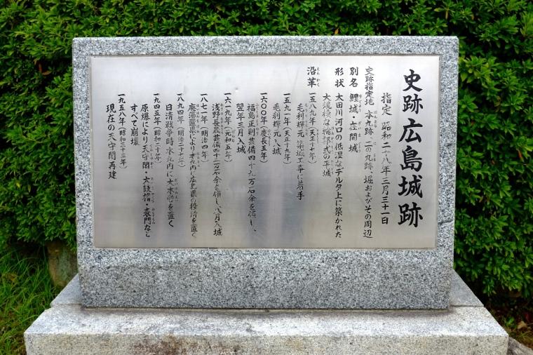 hiroshima23