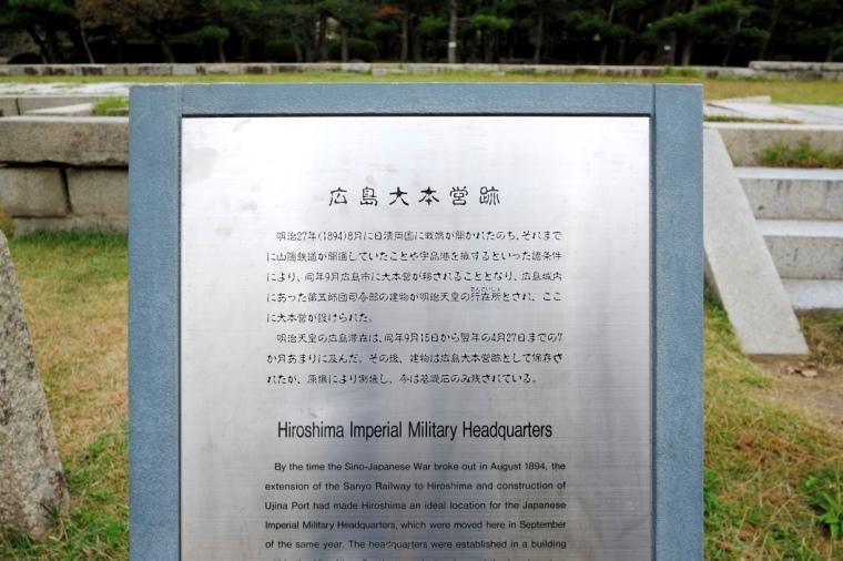 hiroshima25