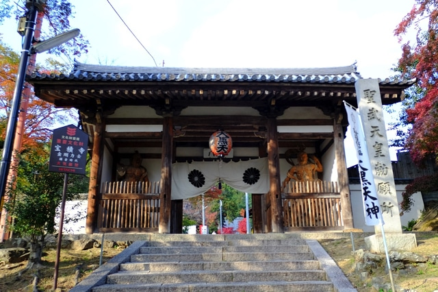 yamazaki04-s