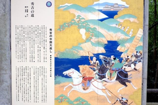 yamazaki14-s2