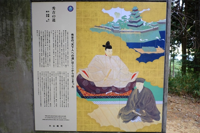yamazaki32-s