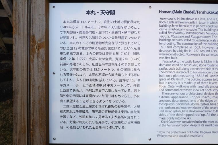 kochi38