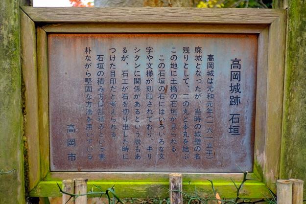 takaoka_s-09