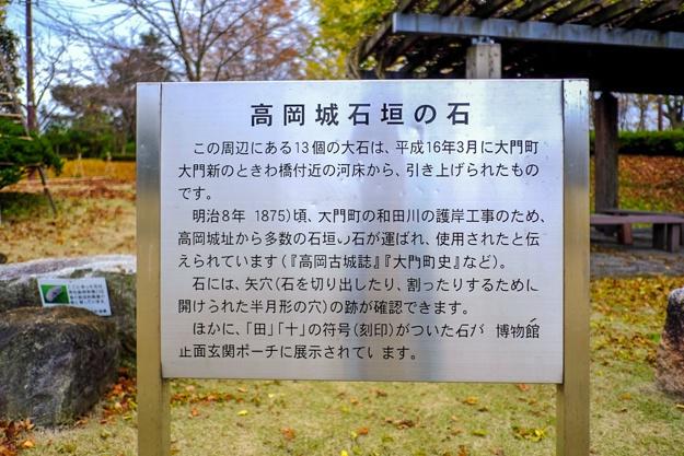 takaoka_s-16