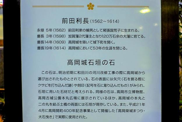 takaoka_s-37