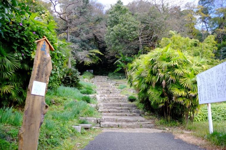 uwajima02
