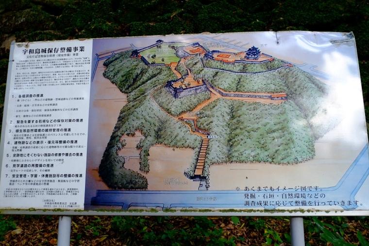 uwajima05