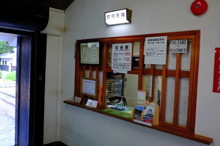iwakuni50-s