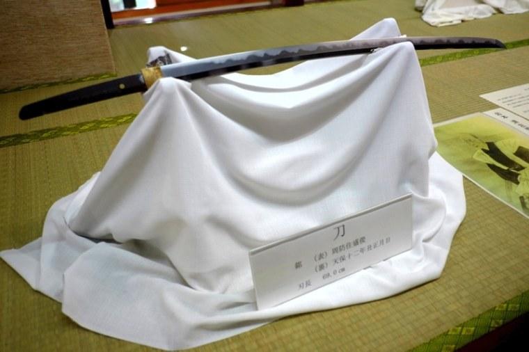 iwakuni54-s