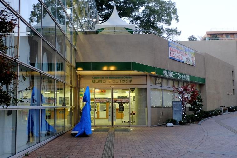 matsuyama00
