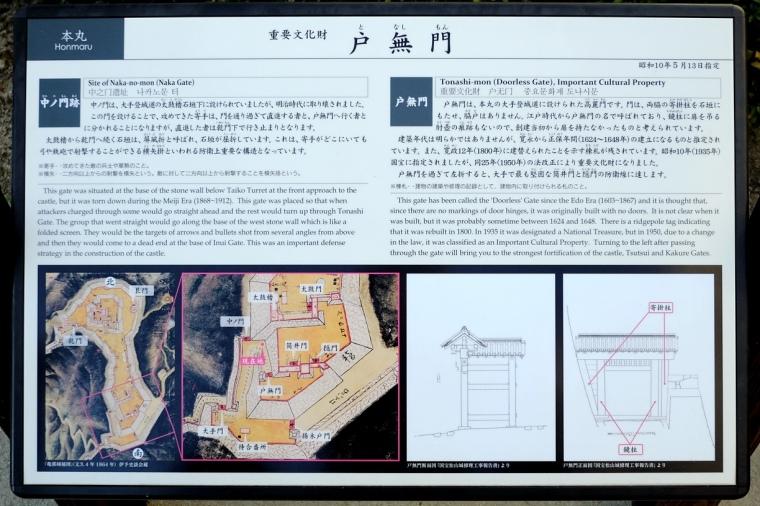 matsuyama17