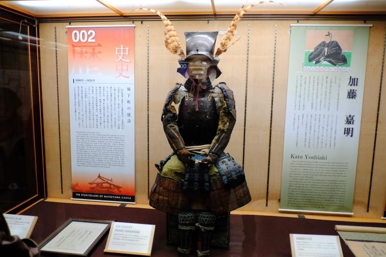 matsuyama47