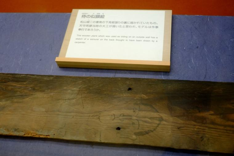 matsuyama50