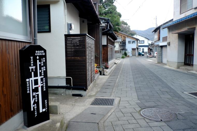 murotsu18