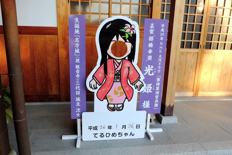 shikata07