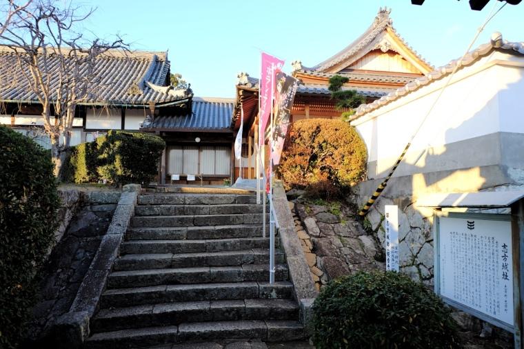 shikata11