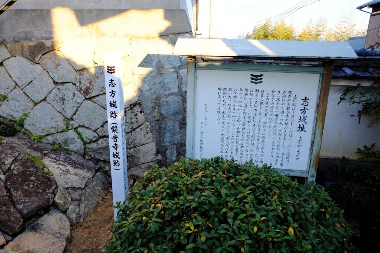shikata12