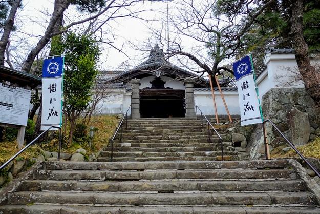 kakegawa2-47