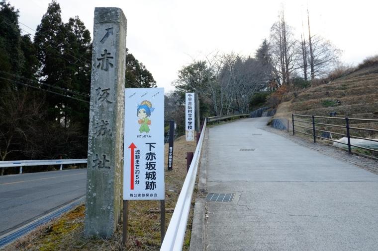 shimoaka01