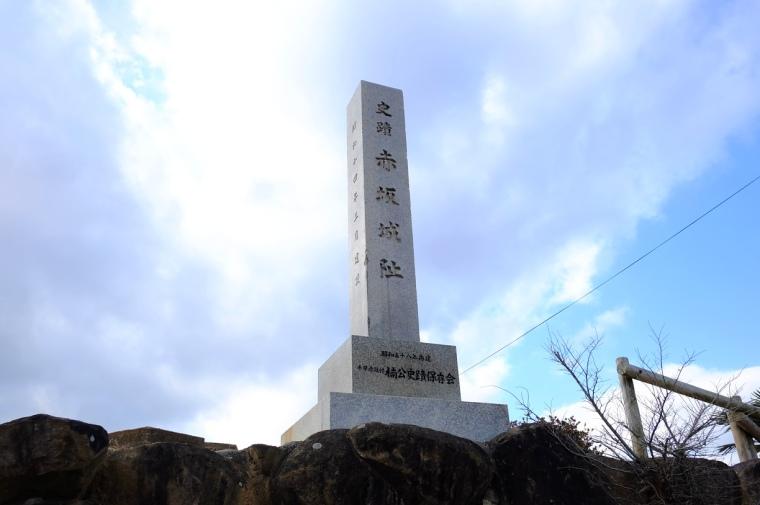 shimoaka06