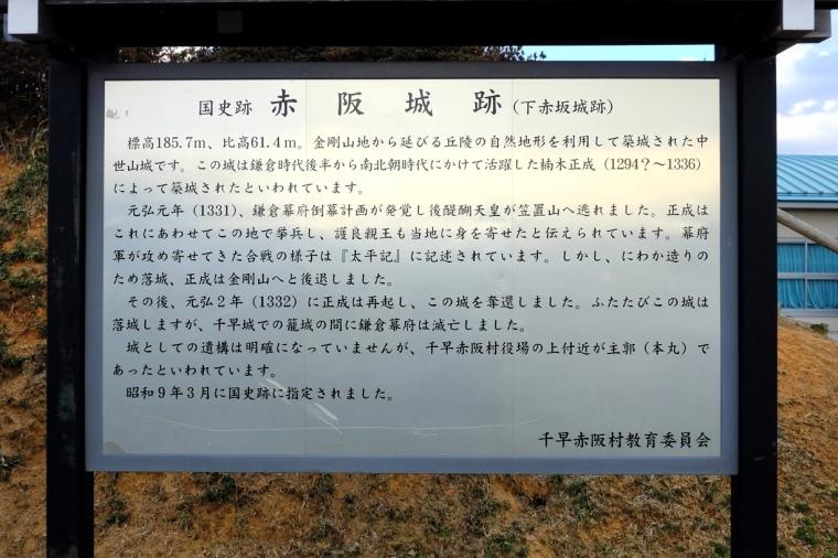 shimoaka09