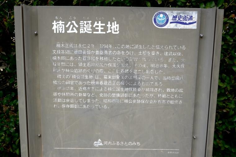 shimoaka18