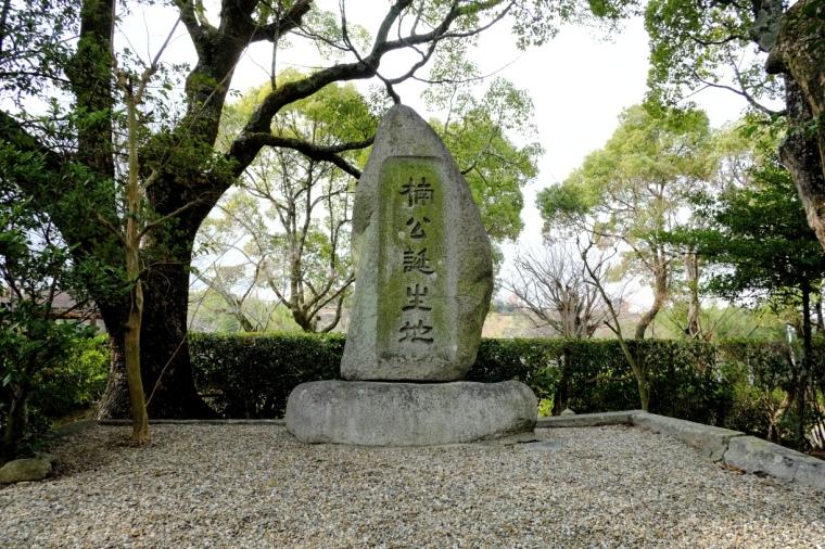 shimoaka19