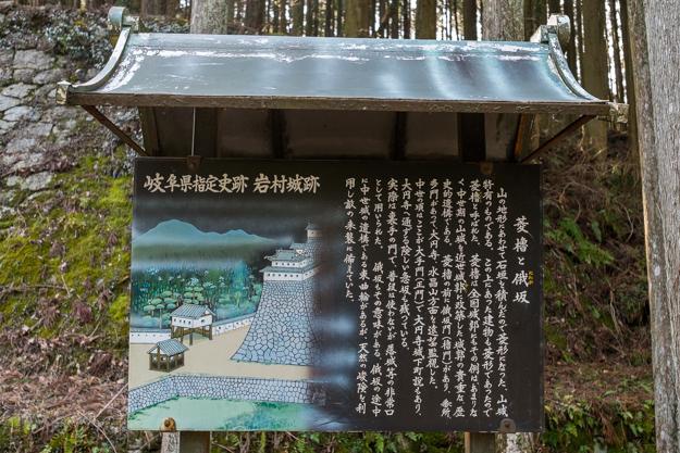 iwamura-7422