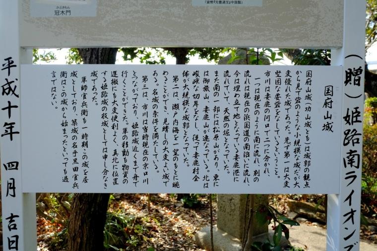 kouyama07