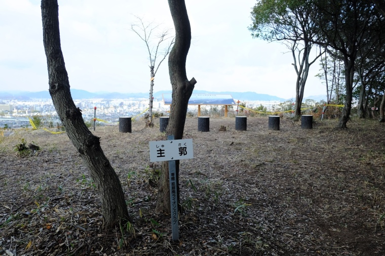 kouyama34