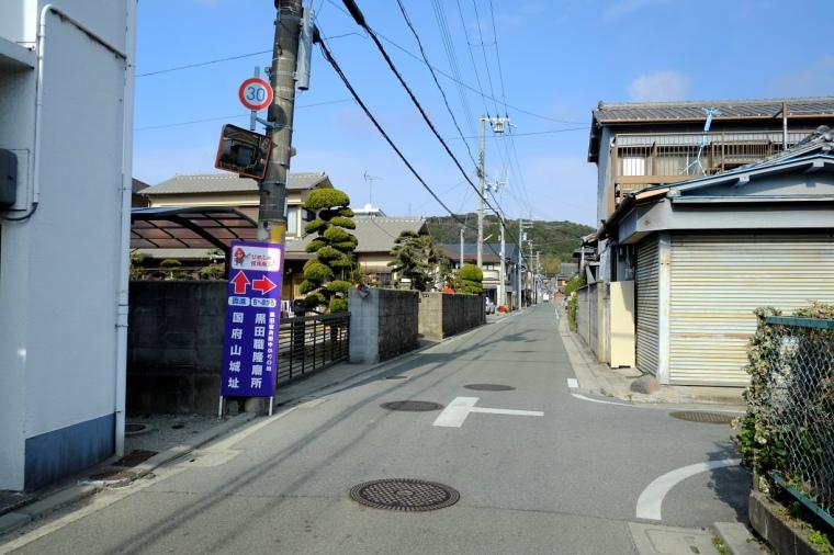 kouyama50