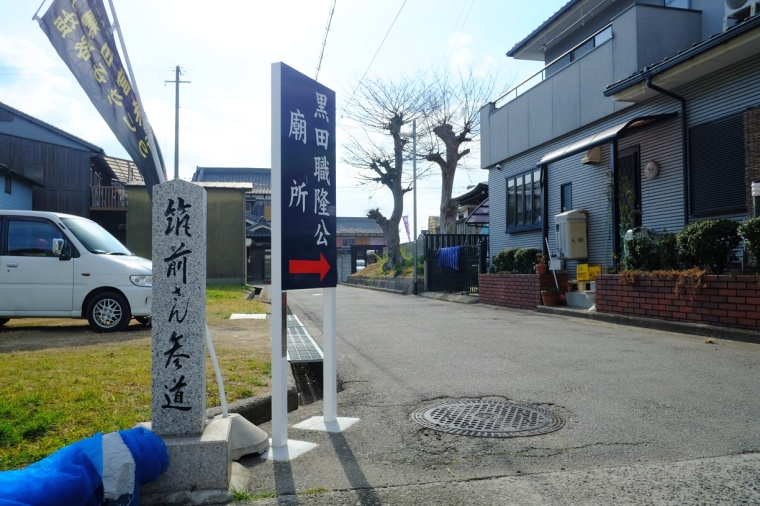 kouyama51
