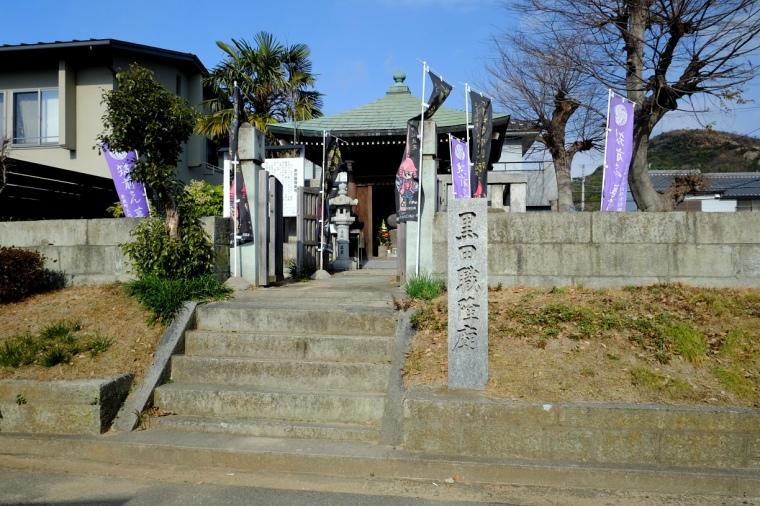 kouyama52