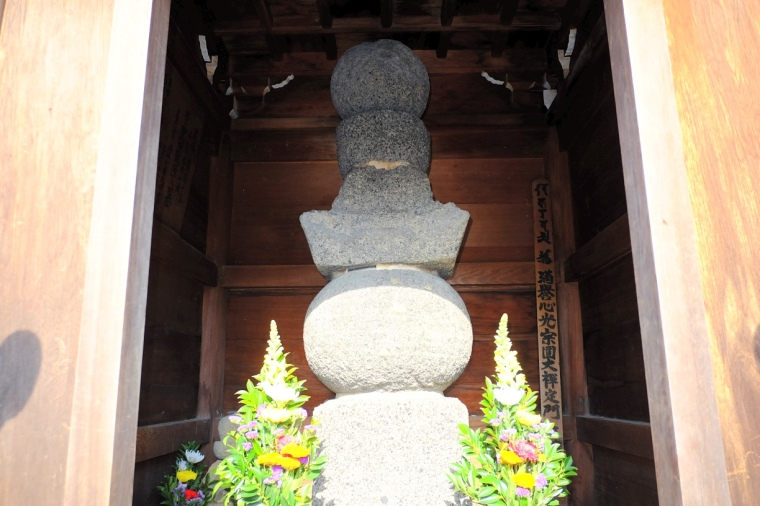 kouyama54a