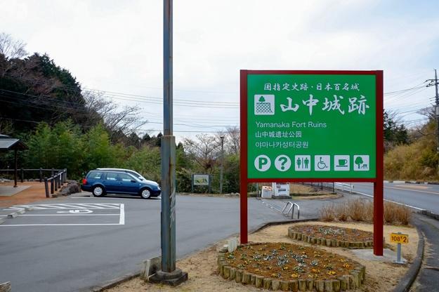 yamanaka2-01