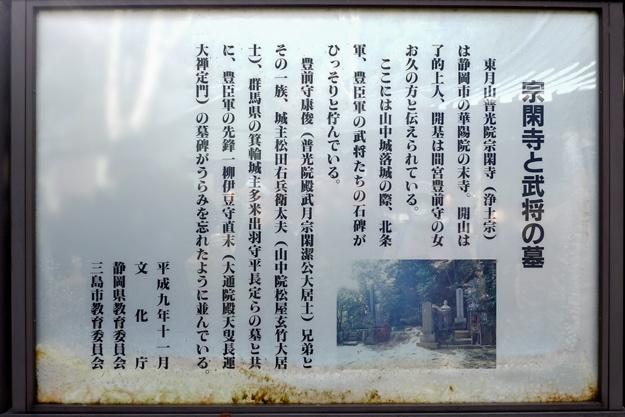 yamanaka2-77