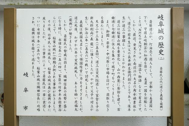gifu-7868