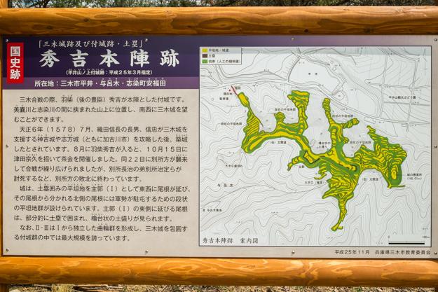 hiraiyama-9431