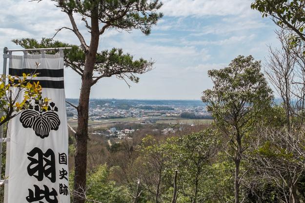 hiraiyama-9450