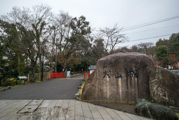 inuyama-7733