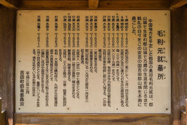 koriyama-0011a-0013