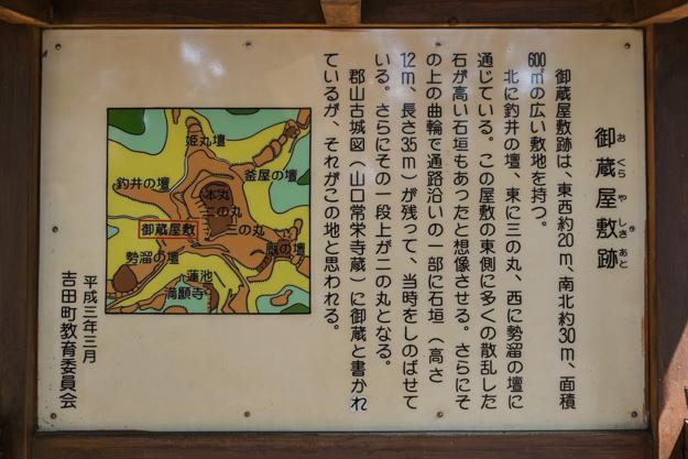 koriyama-0047