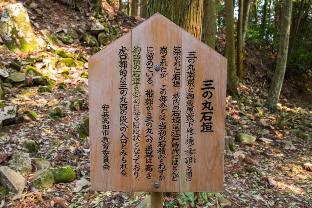 koriyama-0053