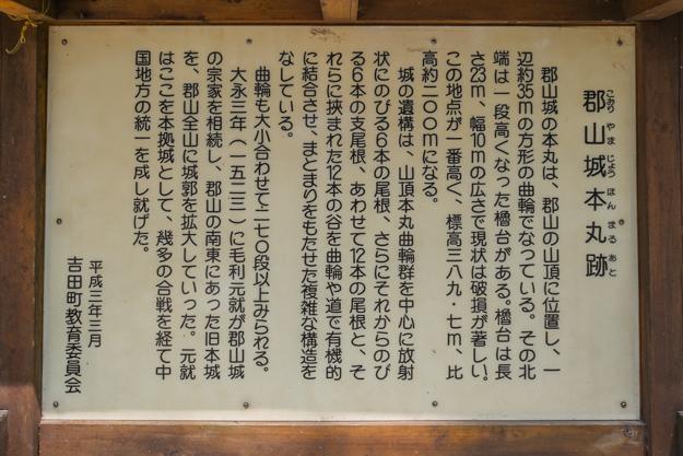 koriyama-0063