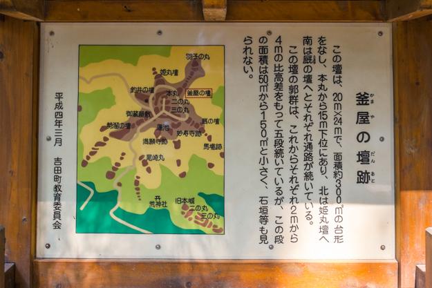 koriyama-0102