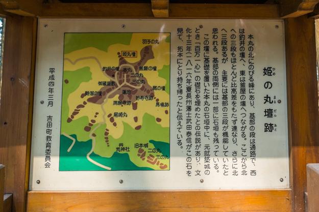 koriyama-0108